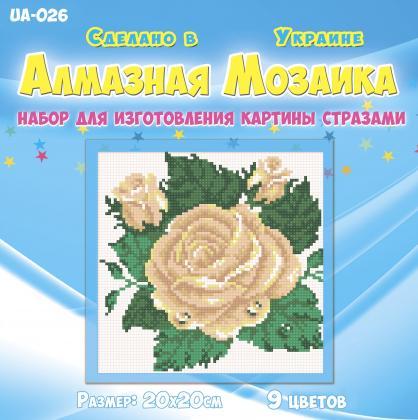 Бутон троянди UA-026 Алмазна мозаїка