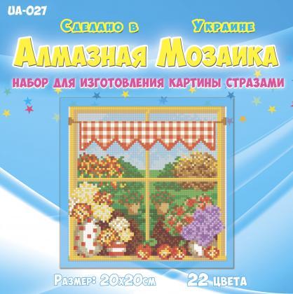 Пори року- осінь UA-027 Алмазна мозаїка
