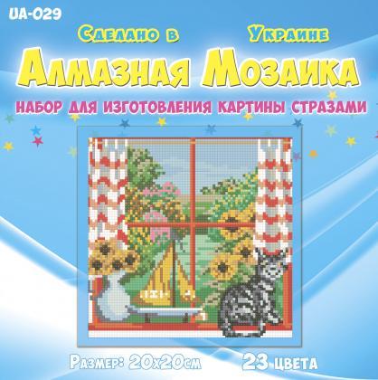 Пори року - літо UA-029 Алмазна мозаїка