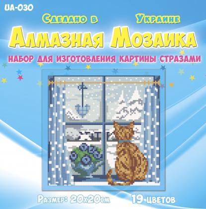 Пори року - зима UA-030 Алмазна мозаїка