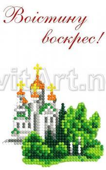 Бант на кошик Великодній