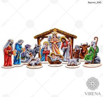 """Набір """"Різдво Христове"""""""