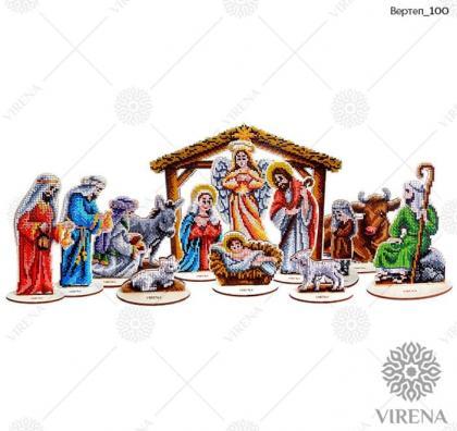 Набір Різдво Христове Вертеп-100 VIRENA
