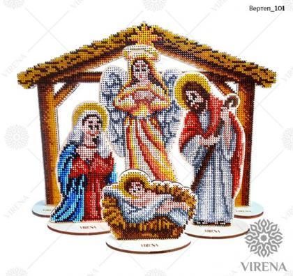 Набір Святе Сімейство Вертеп-101 VIRENA