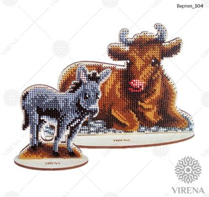 Набір Тварини Вертеп-104 VIRENA