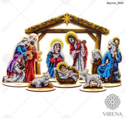 Набір Різдво Христове Вертеп-200 VIRENA