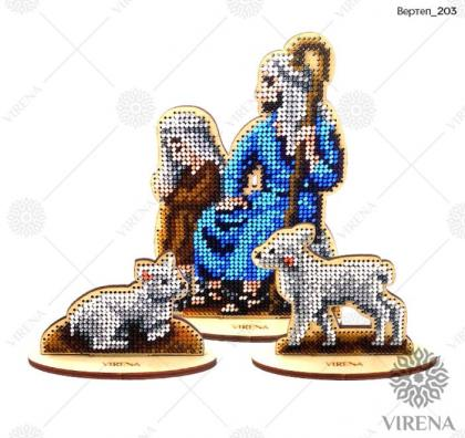 Набір Пастухи Вертеп-203 VIRENA