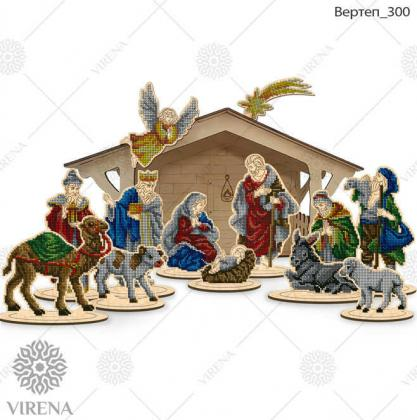 Набір Різдво Христове Вертеп-300 VIRENA