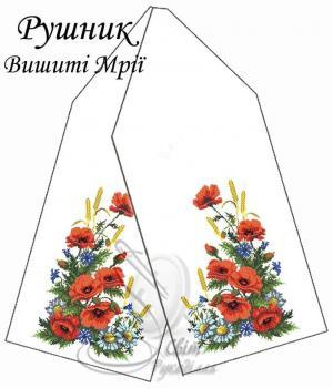 Весільний рушник Рушник Вишиті мрії Світ рукоділля