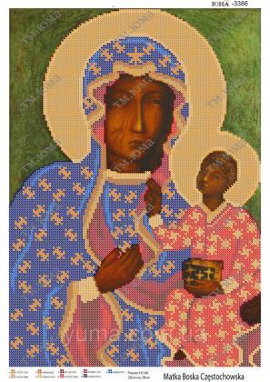 Мати Божа з Ісусом  ЮМА-3386 ЮМА