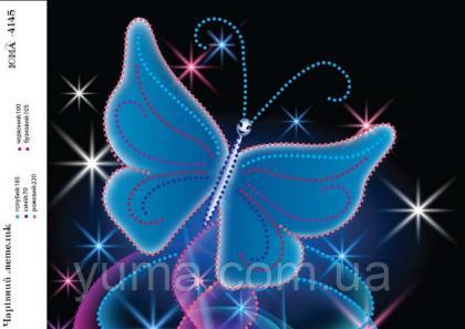 Чарівний метелик ЮМА 4145 ЮМА