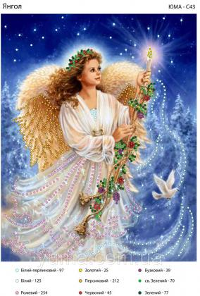 Ангел ЮМА 43с ЮМА