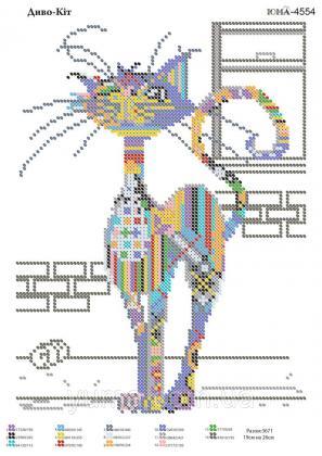 Диво-Кіт ЮМА 4554 ЮМА