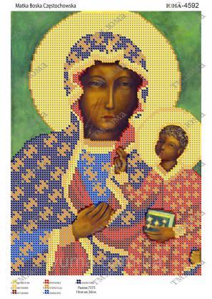 Мати Божа з Ісусом ЮМА 4592 ЮМА