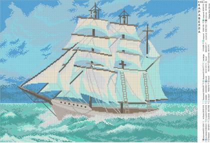 Корабель юма-235 ЮМА