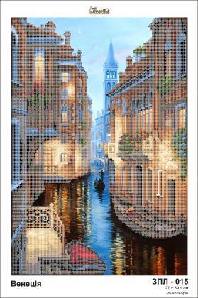 Венеція ЗПЛ-015 Золота підкова